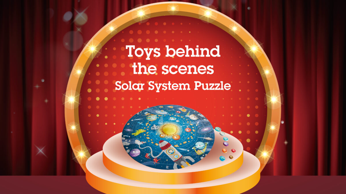Toys behind the scenes: Solar System Puzzle